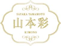 山本彩 SAYAKA YAMAMOTO KIMONO