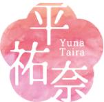 平 祐奈 Yuna Taira
